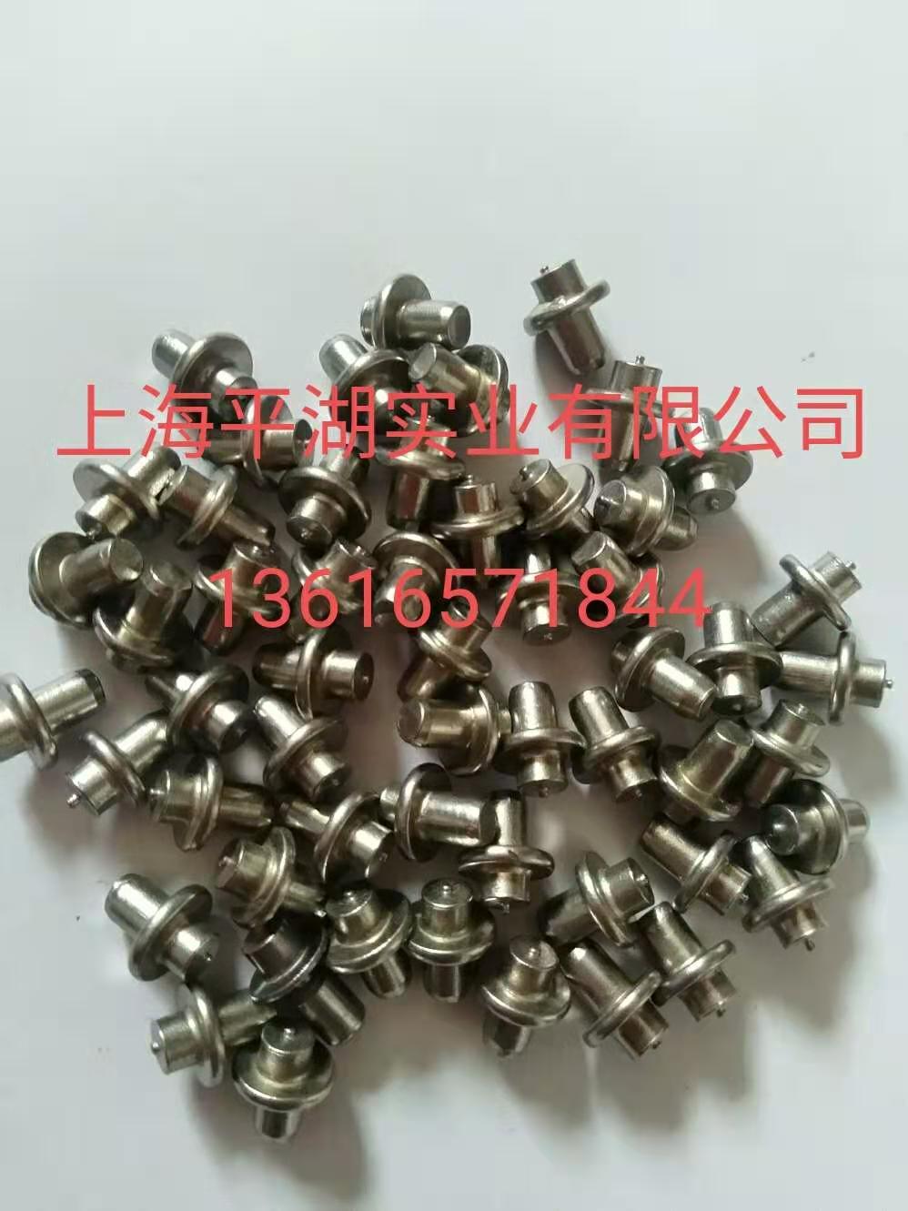 供應上海平湖標牌焊釘 安徽標牌焊釘 濟南標牌焊釘