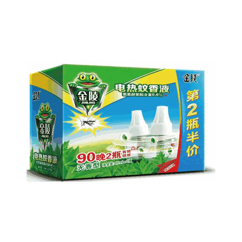 金陵電熱蚊香液(第二瓶半價)