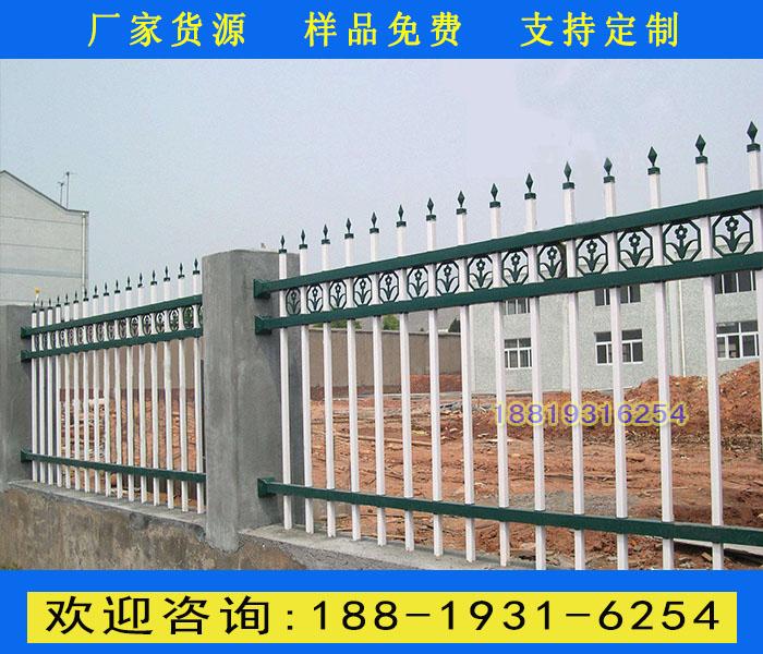汕頭鋁藝護欄生產廠家 供應廣州醫院圍墻欄桿 鋅鋼圍欄定做