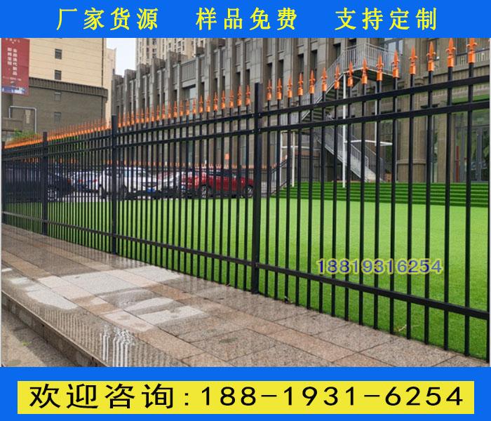供应广州工厂铁围栏 清远别墅方管铁栅栏 蓝白色弯头铁栏杆