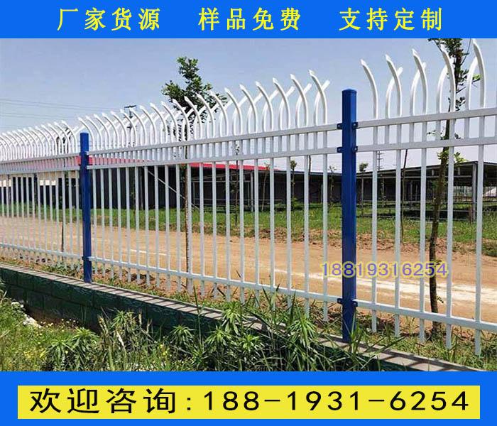 中山医院围墙铁围栏定制 惠州服务区围墙护栏 蓝白色围墙栏杆