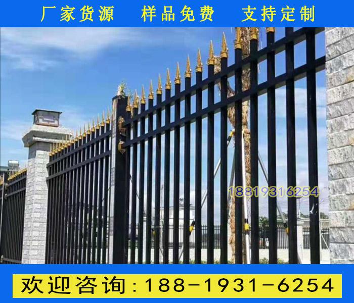 广州学校三横梁锌钢护栏 海珠医院围墙防护栏 小区焊接栅栏