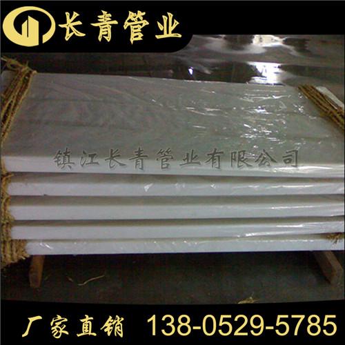襄陽耐酸堿化工排污pe板的價格