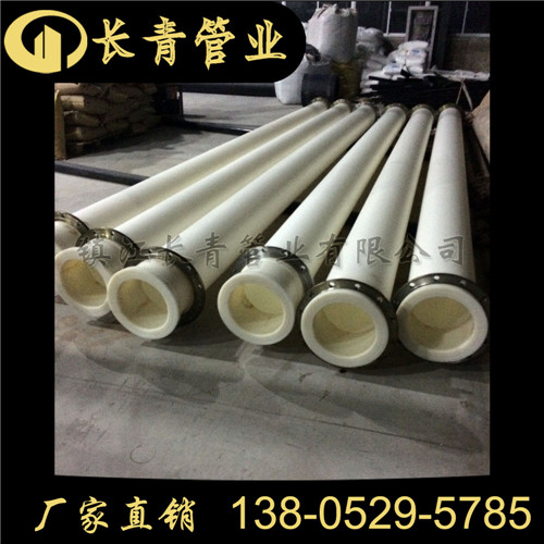 宜賓對焊連接規格齊全聚乙烯管價格表