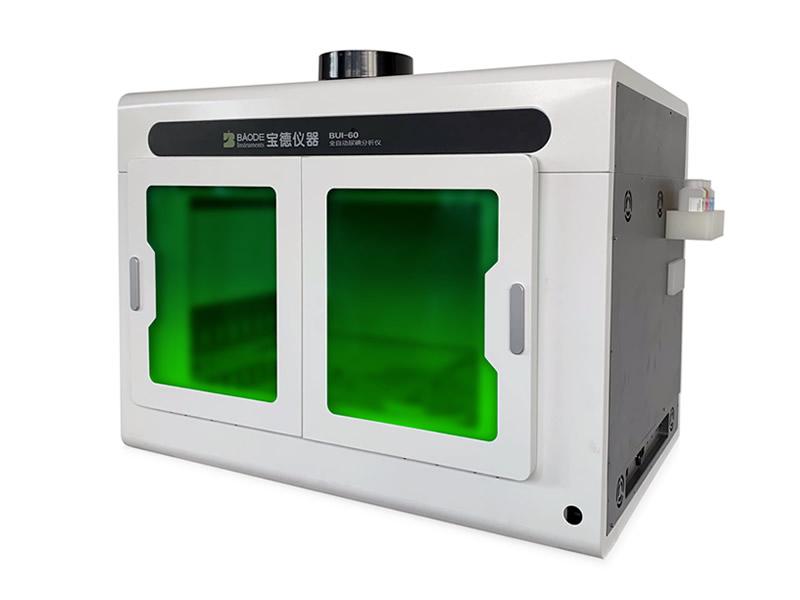bui-60全自動尿碘分析儀
