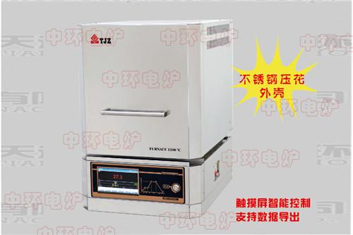 河南高溫管式電爐 山東高溫箱式電爐廠家銷售