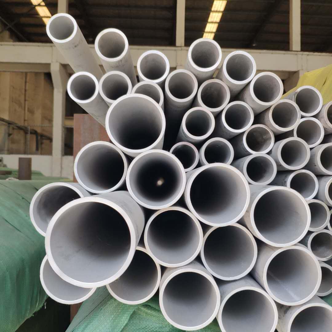 陕西换热器用不锈钢管道加工定制 价格合理