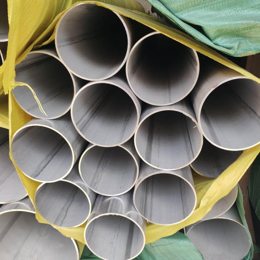 陕西给水用不锈钢管道批发加工