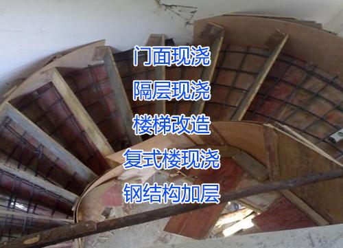 武漢自建房屋頂加層鋼結構施工經驗豐富就選永固上門量房