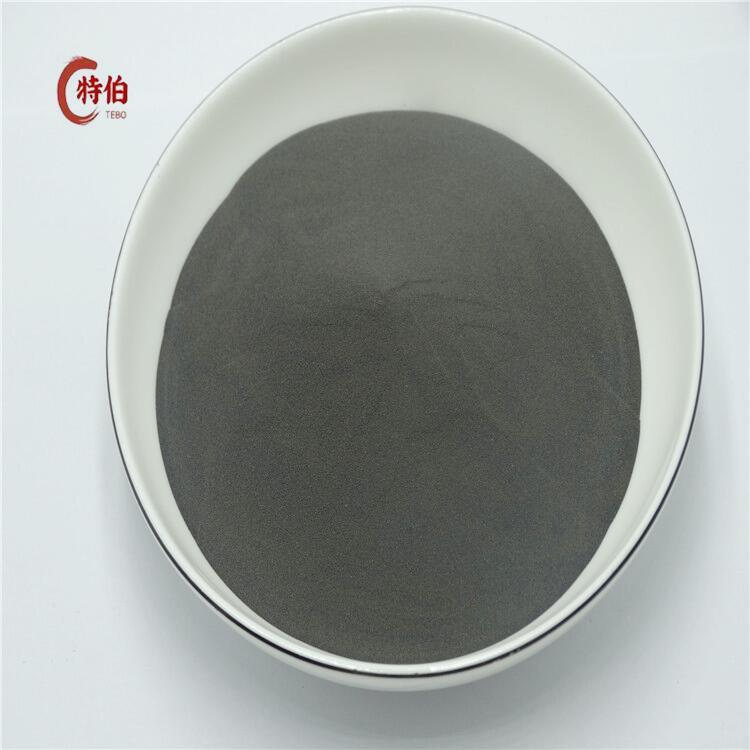 球形鐵粉300目 特伯霧化鐵粉