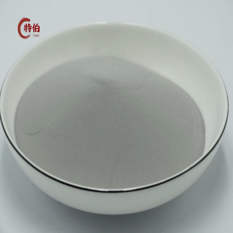 特伯鐵基合金粉 鎳基合金粉 鈷基合金粉 銅基合金粉