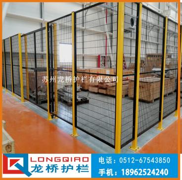 東營機器人圍欄 工廠設備圍欄 鍍鋅網+鋼管烤漆 龍橋公司