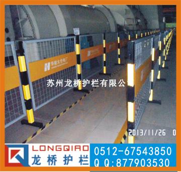 東營燃氣施工圍欄 燃氣檢修圍欄 帶雙面logo 活動式 龍橋護欄
