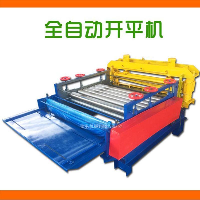 冷板開平機設備吳橋冷板開平縱剪一體機設備