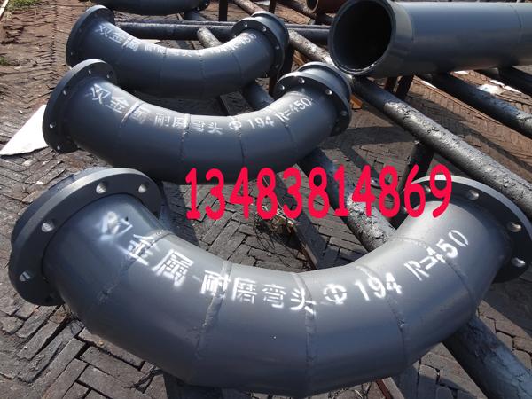 雙金屬耐磨彎頭渭南市耐磨管件生產廠家