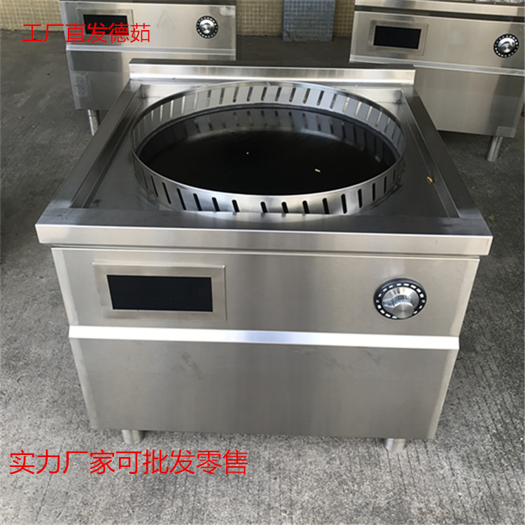 鶴壁8kw電磁生煎包爐 德茹三相電自動旋轉煎餃機 茶餐廳節能煎餅機