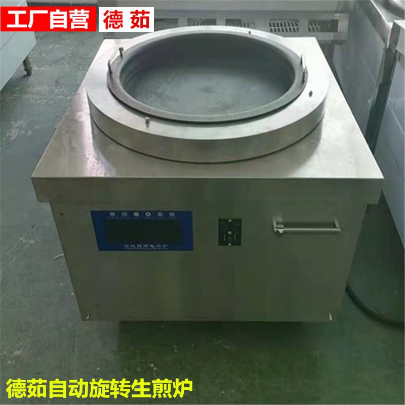 濮陽380v水煎包電磁爐 德茹全自動鍋貼機 600型電煎包爐用法