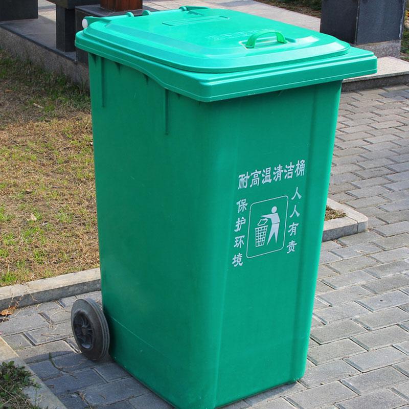 玻璃鋼垃圾箱