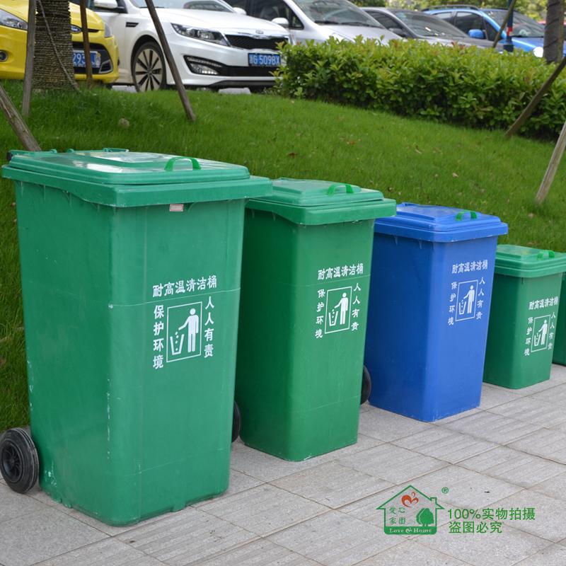 垃圾分類垃圾箱