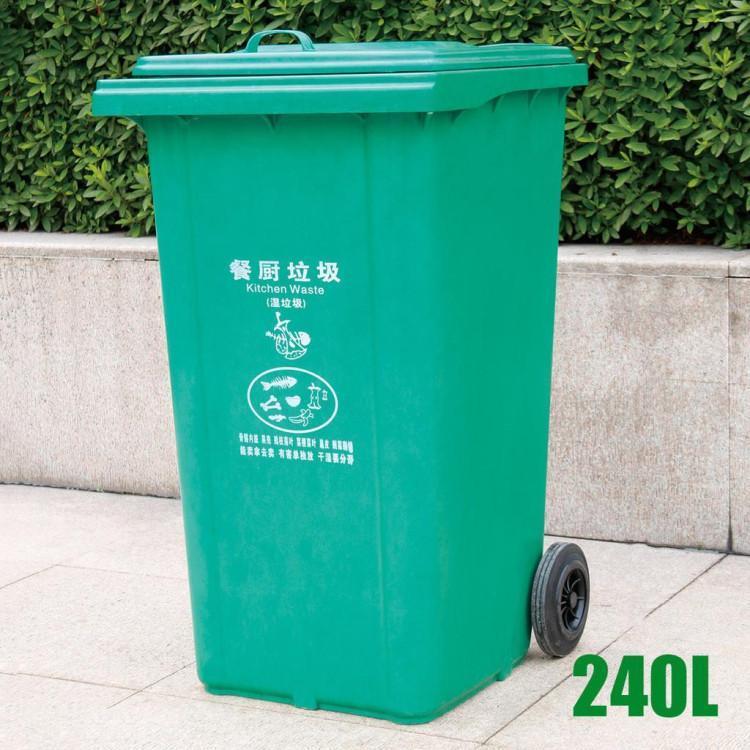 小區垃圾箱