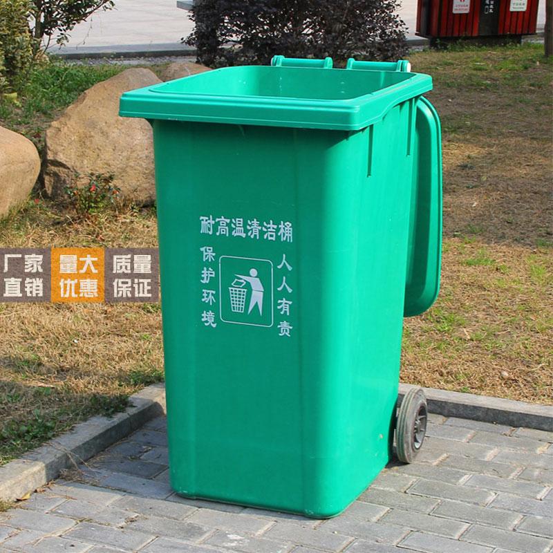 新農村垃圾桶
