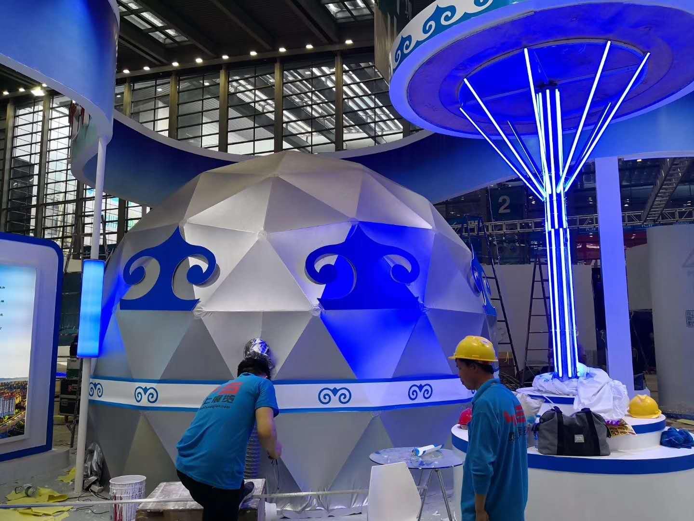 广州展位搭建_环保展台搭建_广州展览装修公司