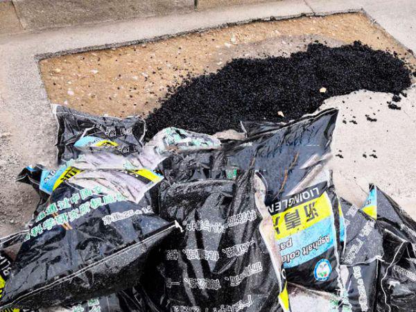厂家走量水泥地面修补冷补料晋中生产厂家供应