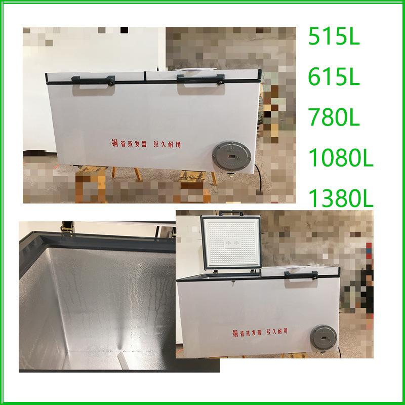 防爆冰箱1380l低溫臥式防爆冷柜bl-w1380