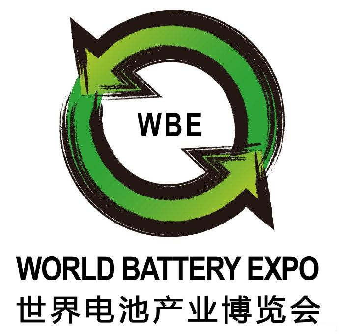 2022亞太電池展世界電池產業博覽會wbe2022