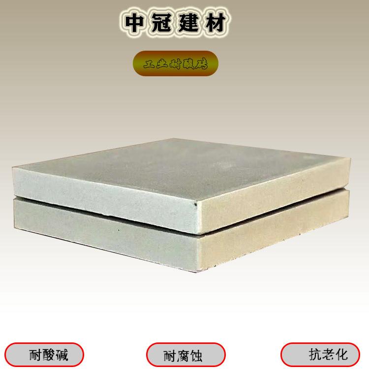 東莞耐酸磚銷售廠家 廣東耐酸耐高溫瓷磚種類6