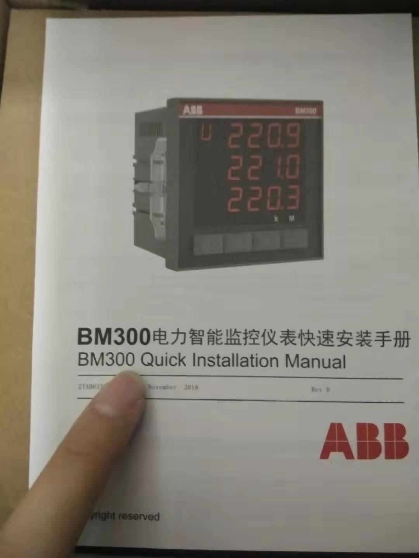 abb電力儀表 im303 im302 現貨