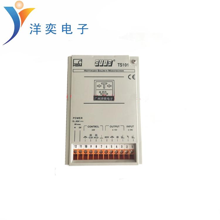 hbm波紋管傳感器1-nt101a