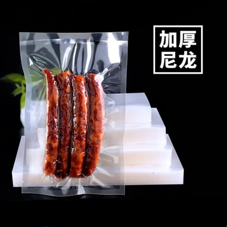 天第定制光面真空袋 加厚尼龍熟食真空保鮮袋 塑料包裝袋廠家批發