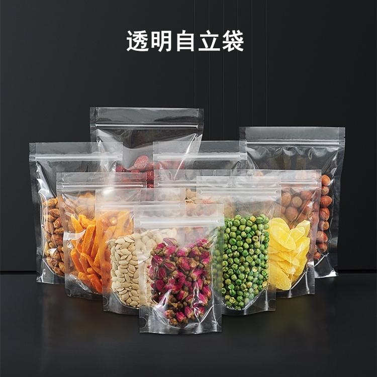 廠家現貨食品透明密封光面真空包裝袋 天第定制塑料印刷真空袋