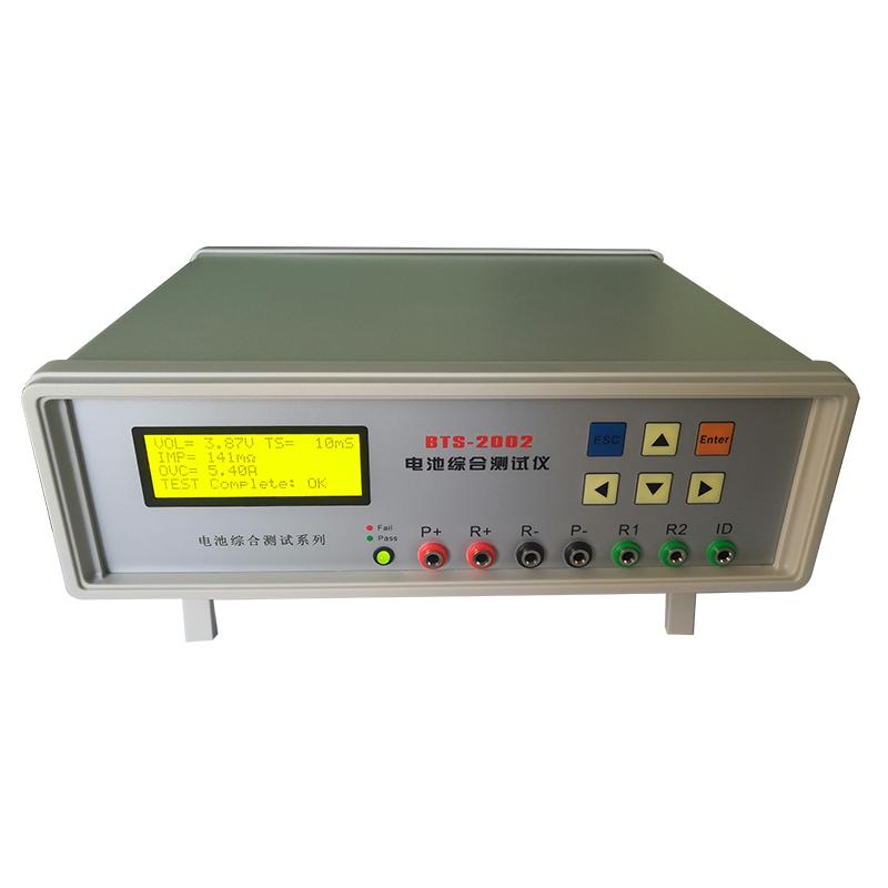 bts-2002電池綜合測試儀數碼電池綜合檢測儀成品電池測試儀