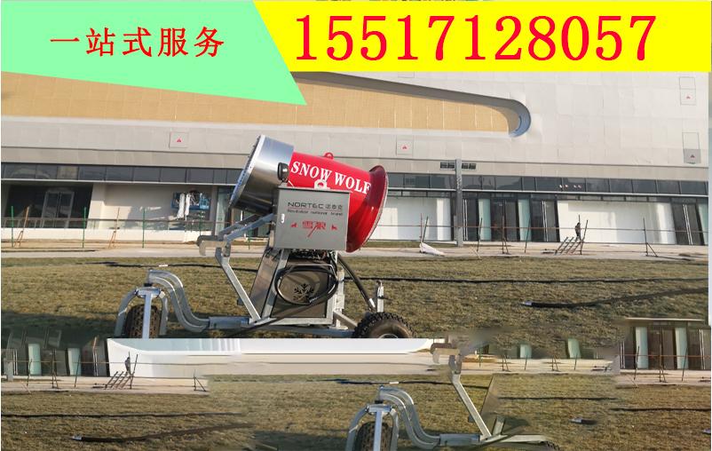 风筒360旋转滑雪场人工造雪机 易操作智能国产造雪机售价
