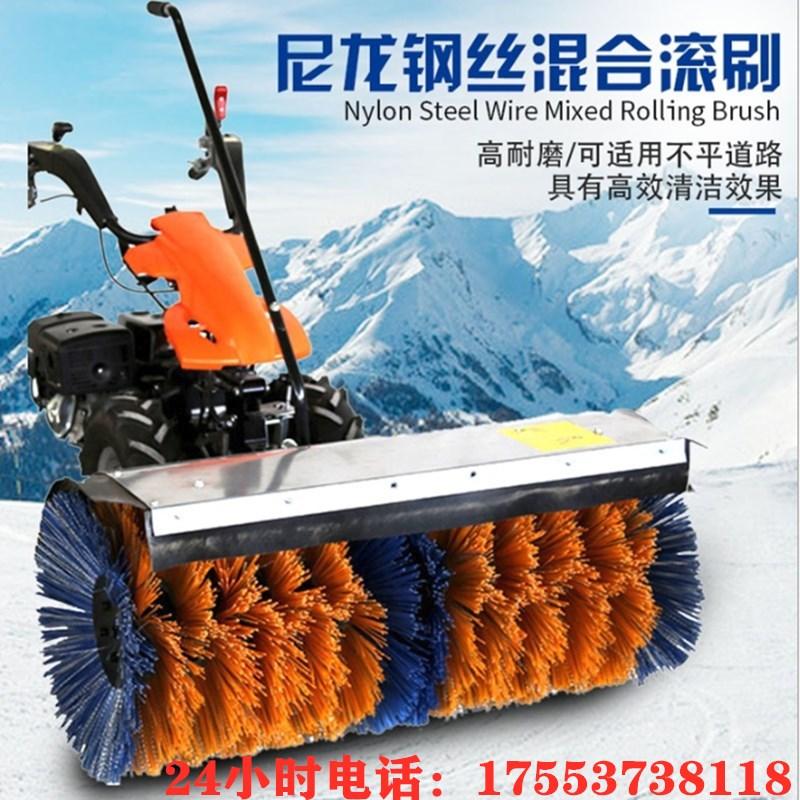 手扶滾刷式除雪拋雪掃雪機 小型手推式多功能掃雪機