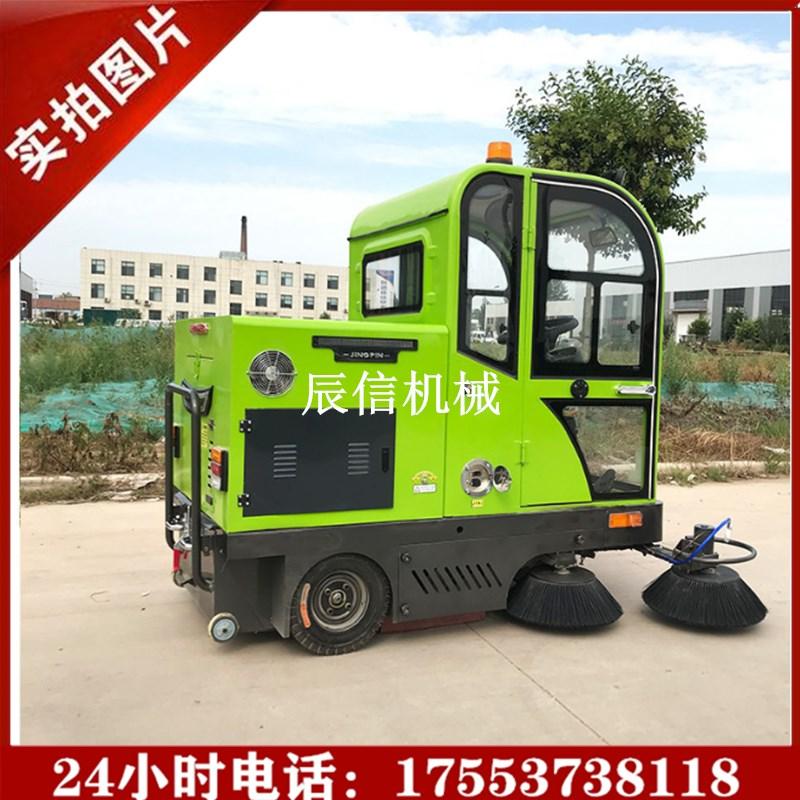駕駛式掃地車 工廠車間道路物業小區用清掃車