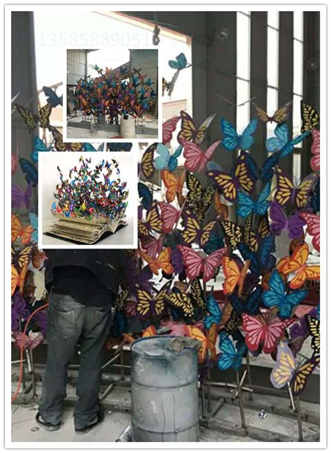 六安戶外不銹鋼彩繪蝴蝶雕塑 飛舞動物透雕擺件