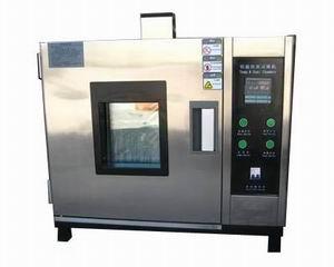 ht-1050耐水解试验机