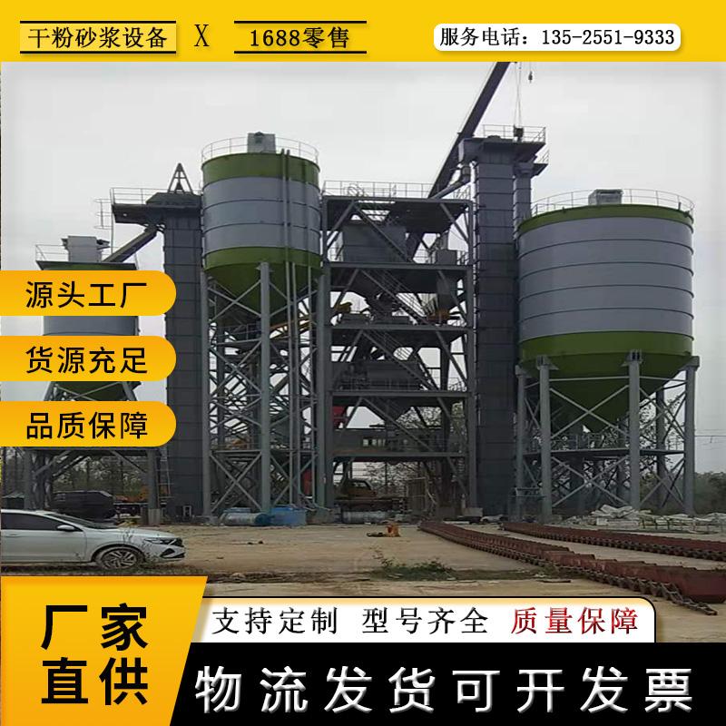 現貨供應砂漿機自動配料大型砂漿生產線設備