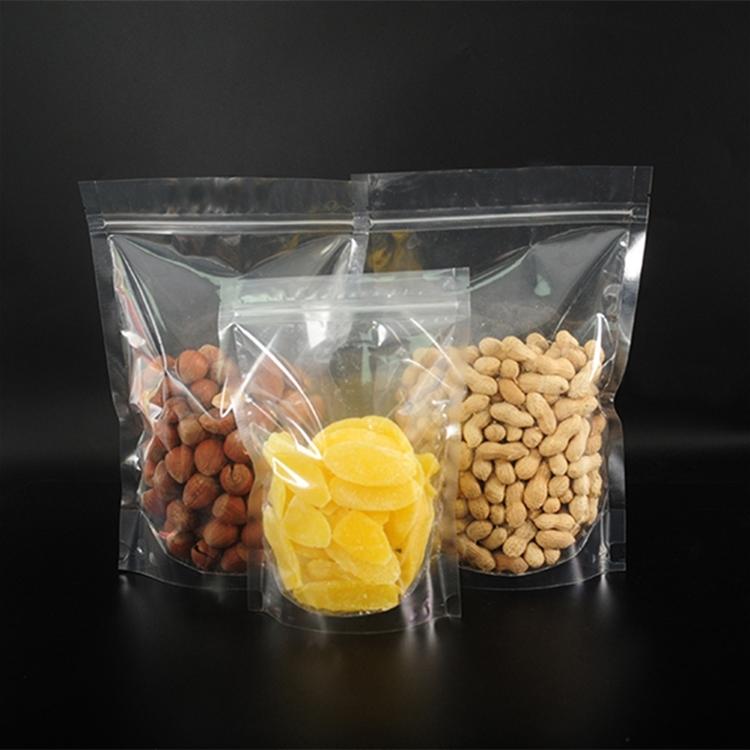 干果包裝袋、天第定做干果包裝袋、包裝袋生產廠家