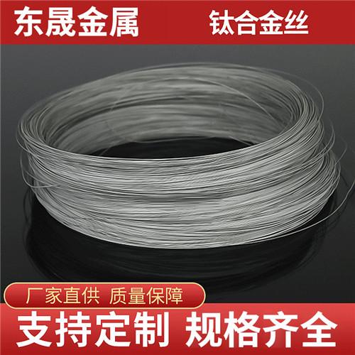 鈦合金管材 鈦棒單價