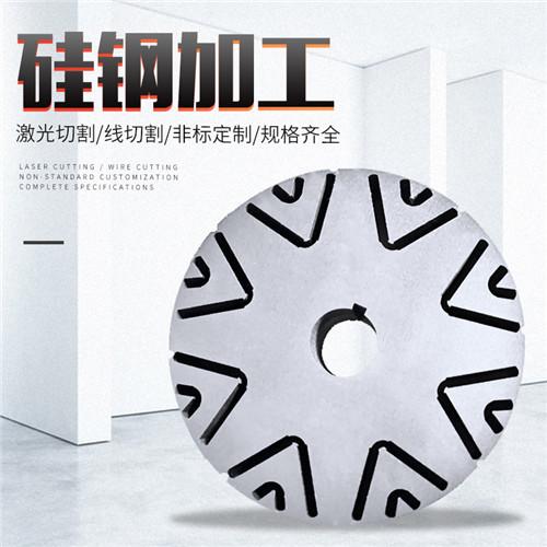 10jneh1200硅鋼片 27rk090硅鋼片定制