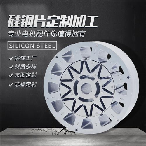 m270-50a硅鋼片 35ww360硅鋼片現貨供應