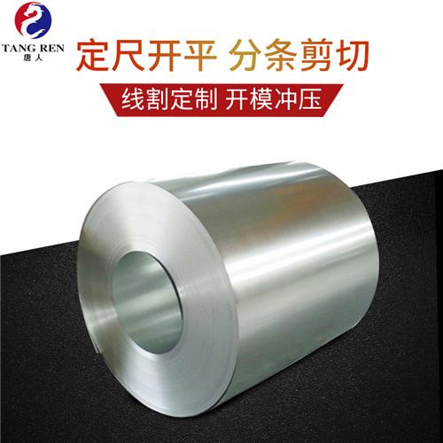 v400-50a硅鋼片 23q110硅鋼片供應
