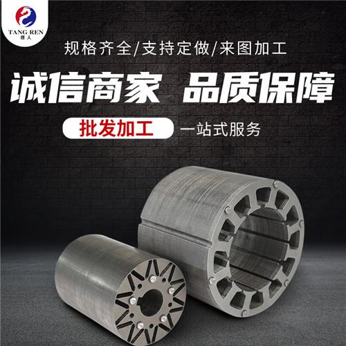 0.15mm硅鋼片 23zdkh90硅鋼片多少錢