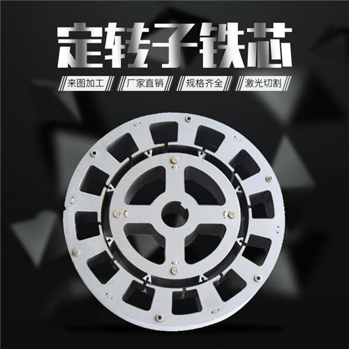 v270-35a硅鋼片 35jg155矽鋼片批發價格